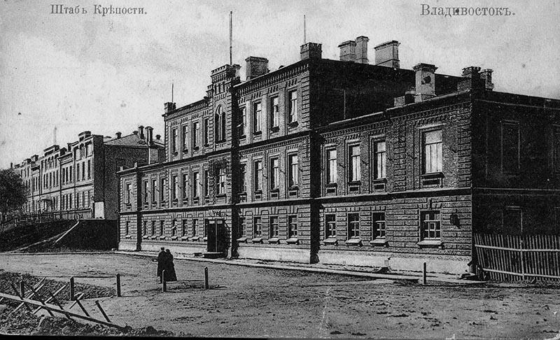 Владивостокская крепость в 1899