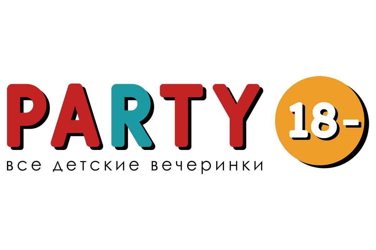 Пространство «PARTY 18-»