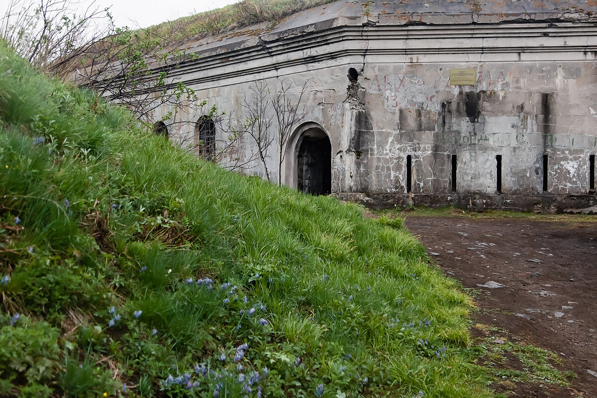 Выходные в крепости