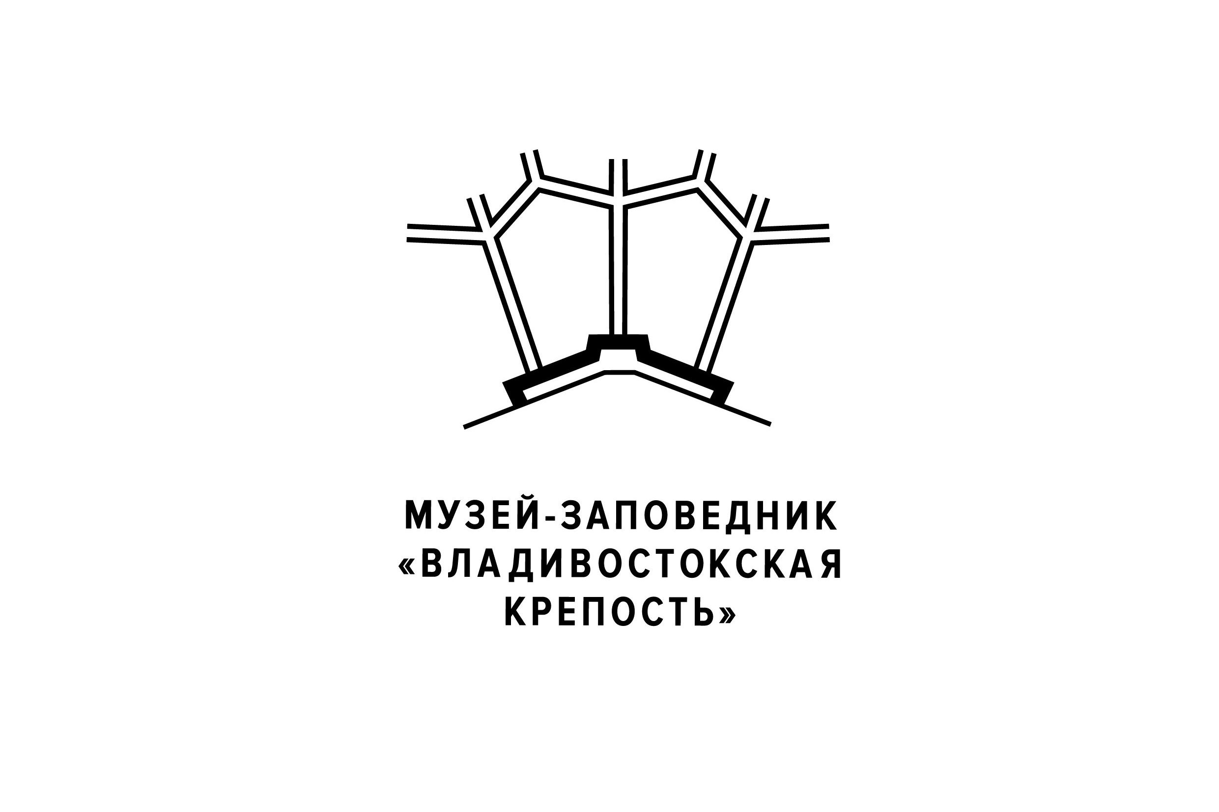 Береговой противодесантный полукапонир №9(№458)
