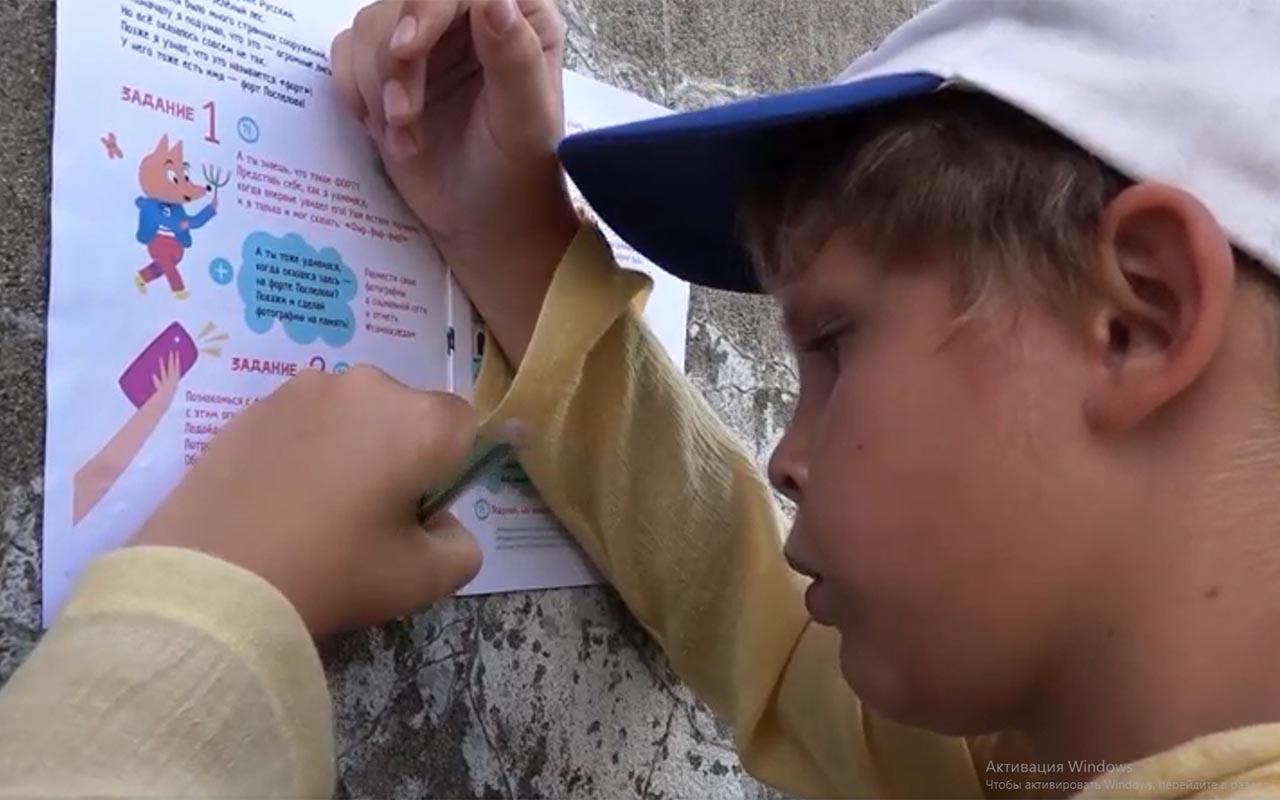 Семейная программа <br>на форте Поспелова