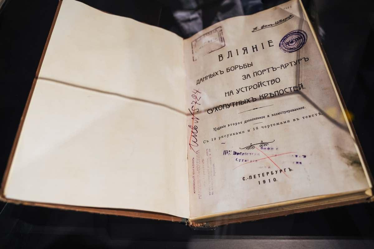 Рукописные и печатные издания