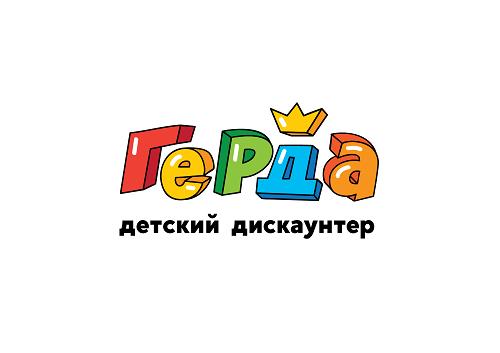 Детский дискаунтер «Герда»