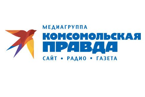 Медиагруппа «Комсомольская правда»