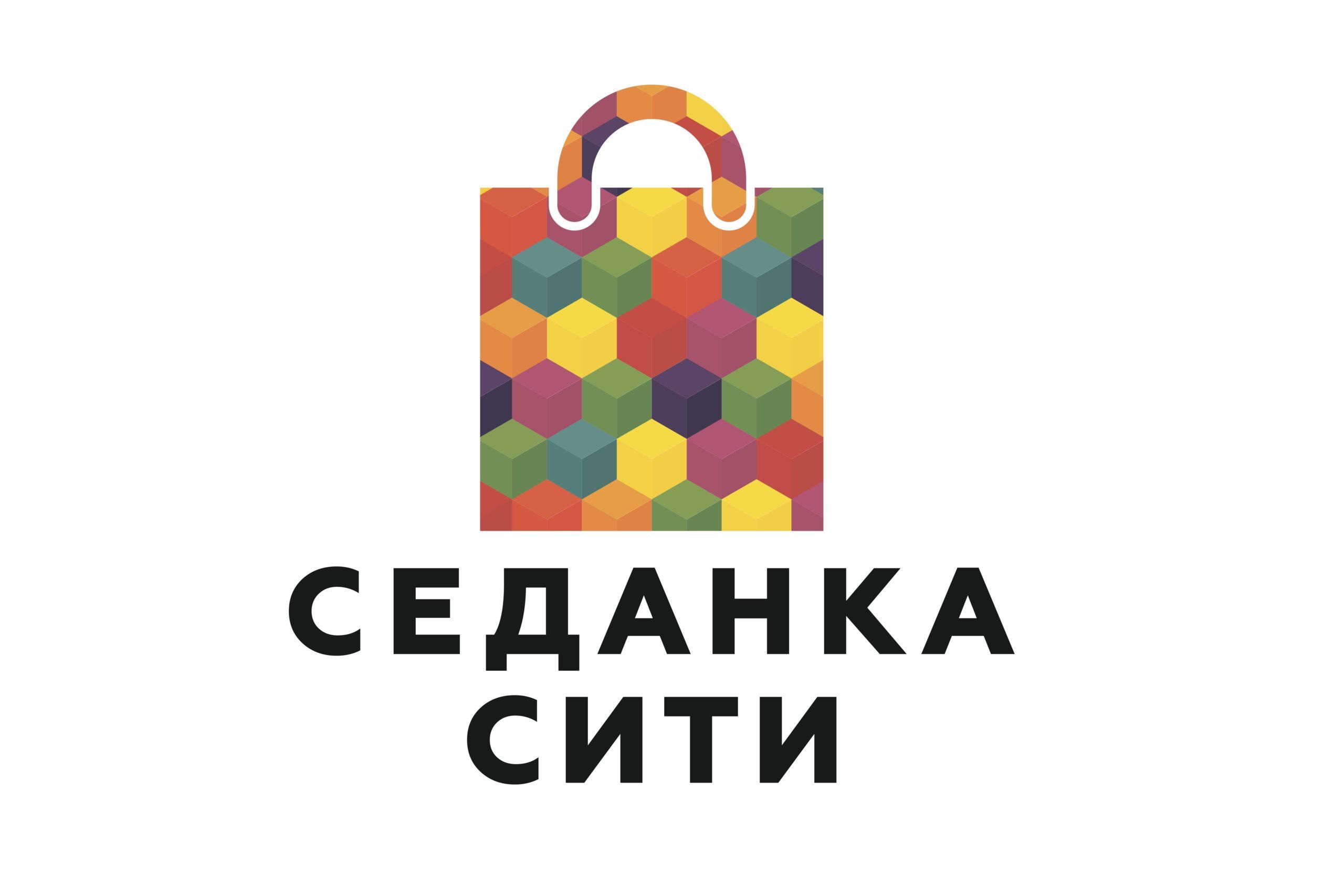 ТРК «Седанка Сити»