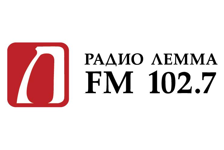 Радиостанция «Радио Лемма»
