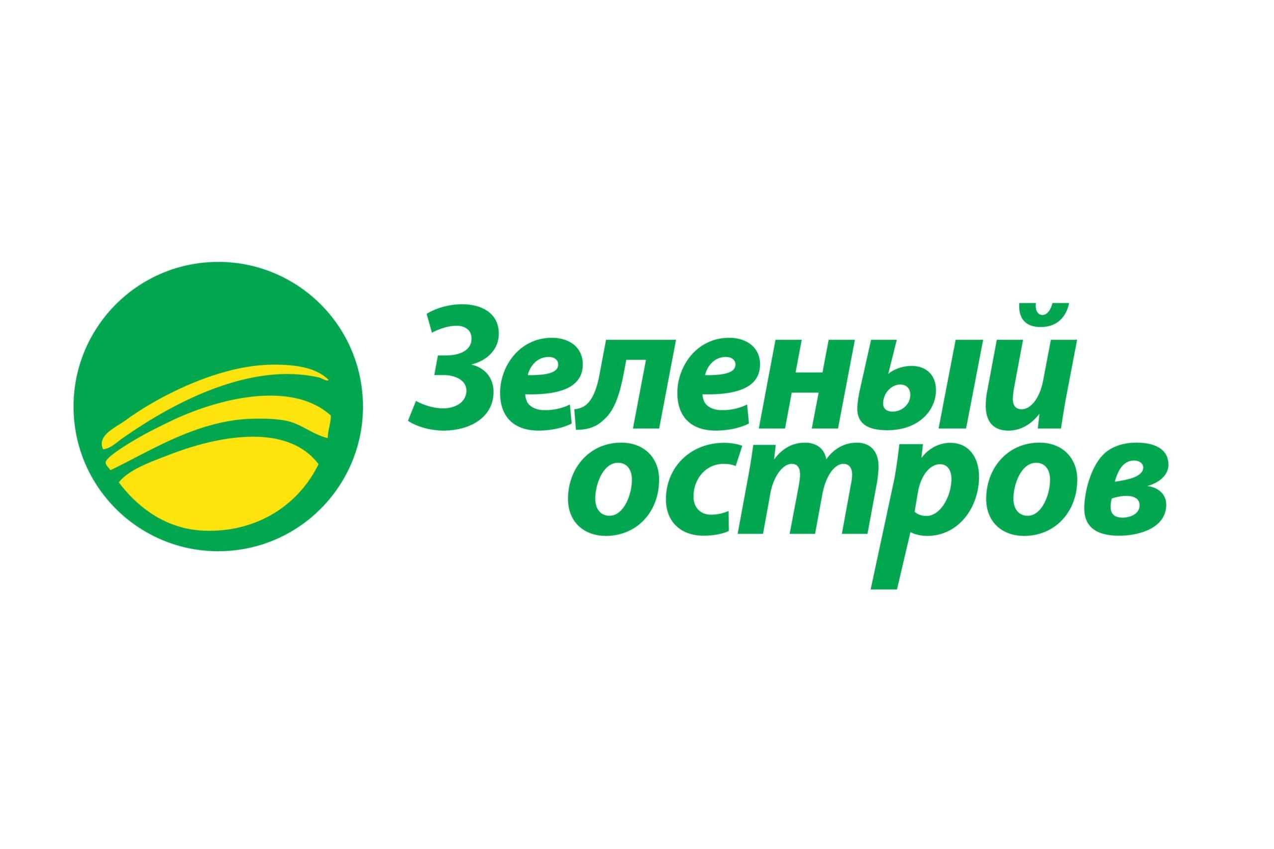 Гипермаркет «Зеленый остров»